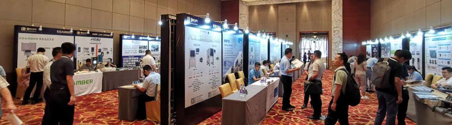 望友参会CEIA惠州站-精准制造与高可靠性技术研讨会并演讲