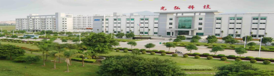 惠州光弘科技选用望友View Expert软件